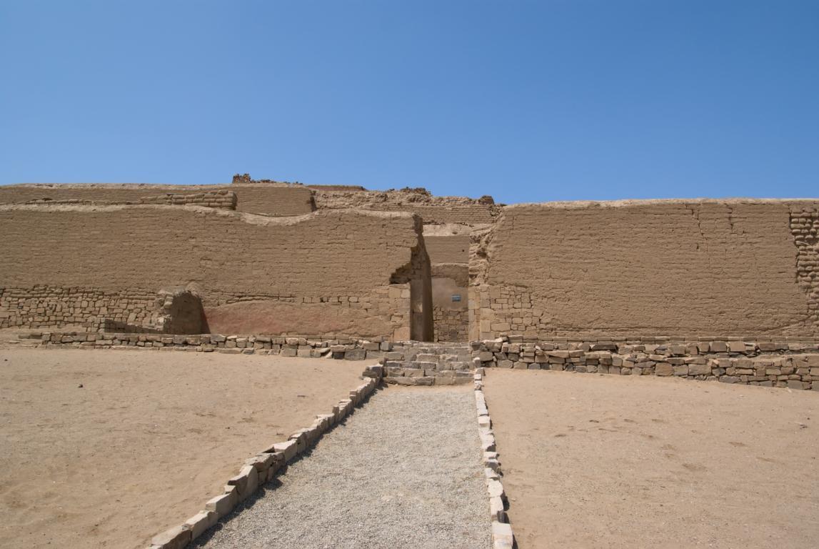 Chan Chan, Trujillo - Puerta