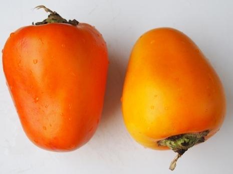 Frutas Peruanas - Cocona