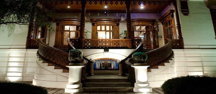 lima perú: Ayahuasca Bar Exterior